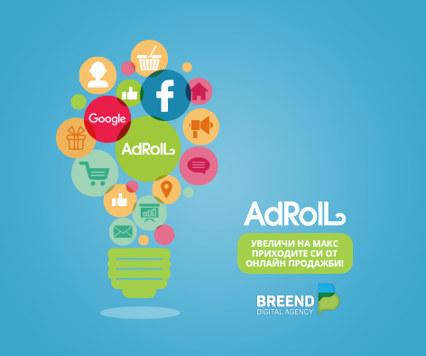 adroll_post_1