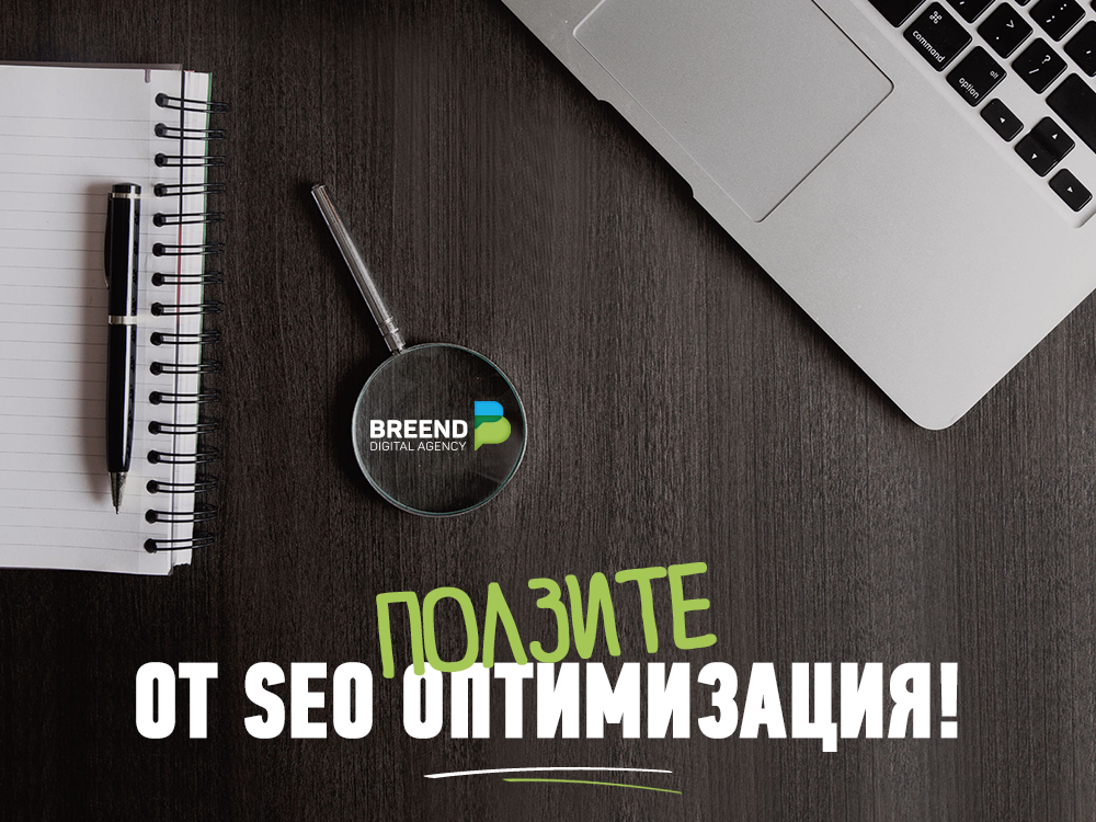 seo_benefits